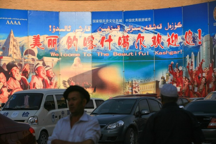 Belt, Road, And The Xinjiang Issue